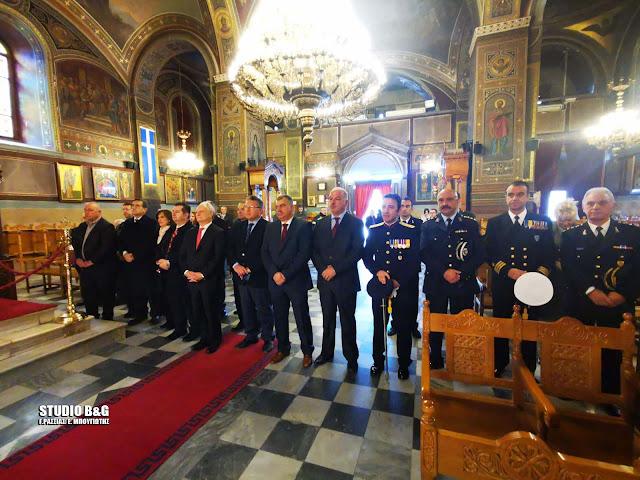 Δοξολογία στο Ναύπλιο για το Νέο έτος - Κοπή της Βασιλόπιτας στην Περιφερειακή Ενότητα Αργολίδας