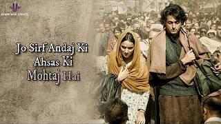 Teri Arzoo Mein (LYRICS) - Shikara|Aadil Khan & Sadia