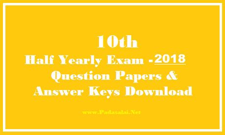 10th Half Yearly Exam 2018 - Model Question Papers from Padasalai