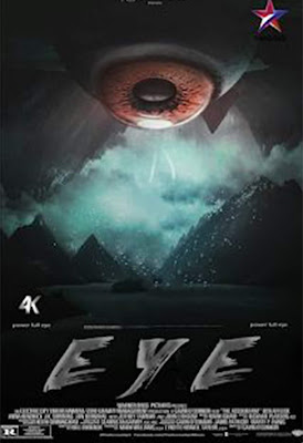 The Eye New Movie Poster Background Free Stock Image