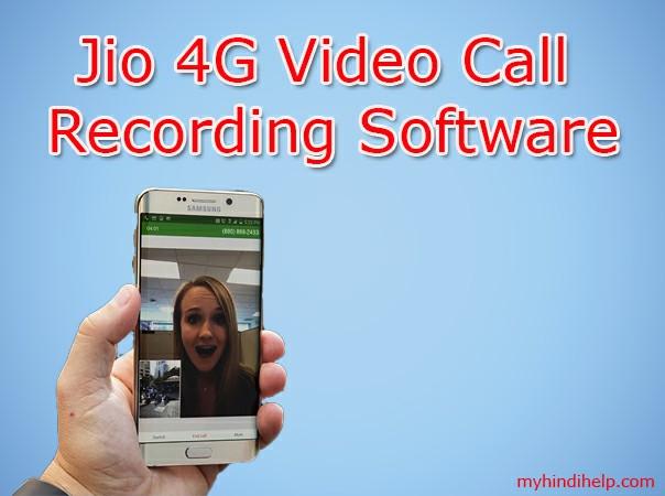 JIO 4G Video Call Record Kaise Kare ? Janiye Hindi Me