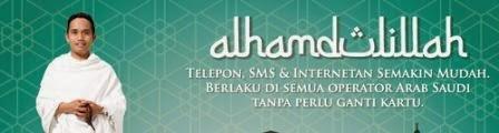 Tarif dan Cara Nelpon Ke Indonesia Dari Arab Saudi Pakai Kartu Telkomsel