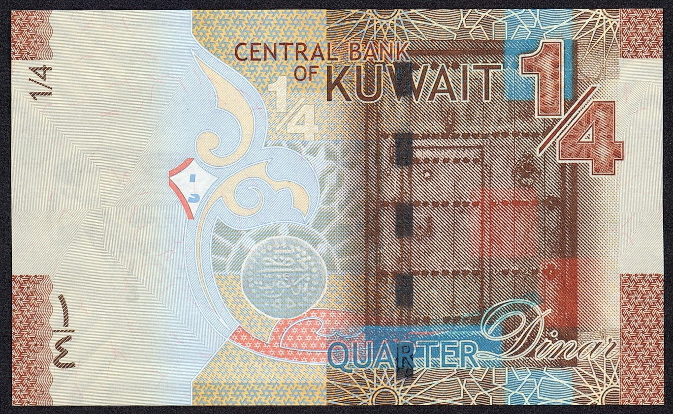 Kuwait money currency Quarter Dinar banknote 2014
