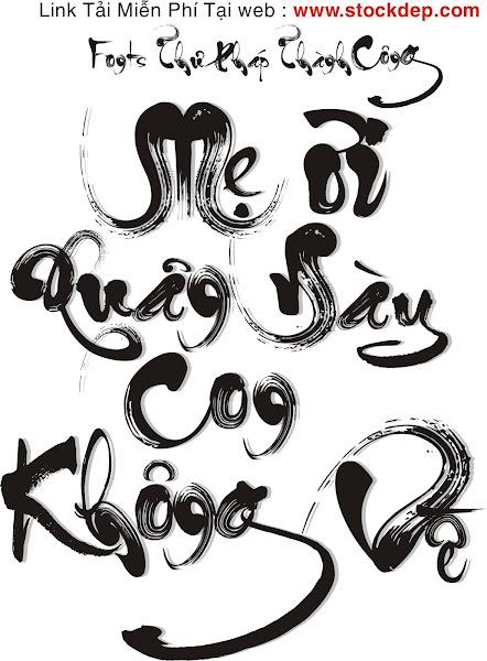 Tải Fonts Chữ Thư Pháp Thành Công – Fonts độc quyền