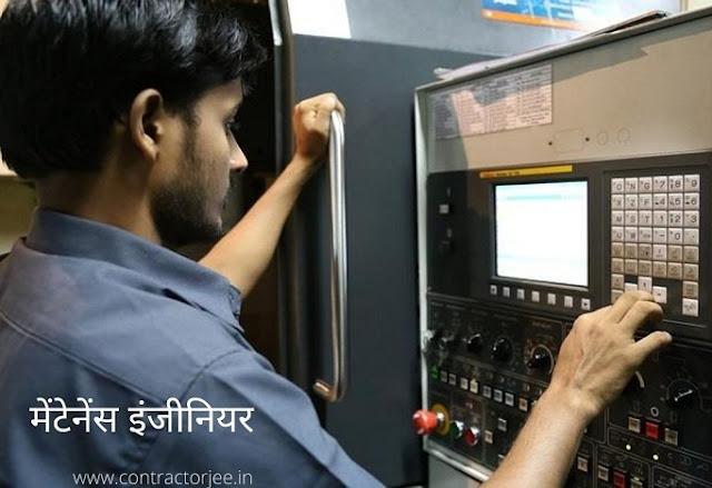Mechanical engineer kya karte hai