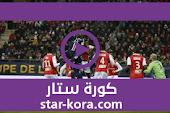 نتيجة مباراة ريمس وباريس سان جيرمان بث مباشر  27-09-2020 الدوري الفرنسي
