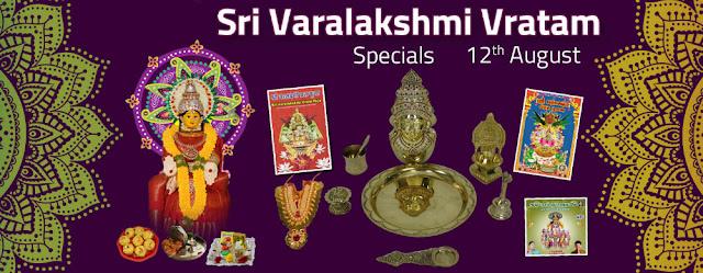 Sri Varalakshmi Vratam
