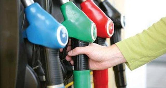 Το πρατήριο καυσίμων Nitis Gas στο ΝΑύπλιο ζητάει προσωπικό