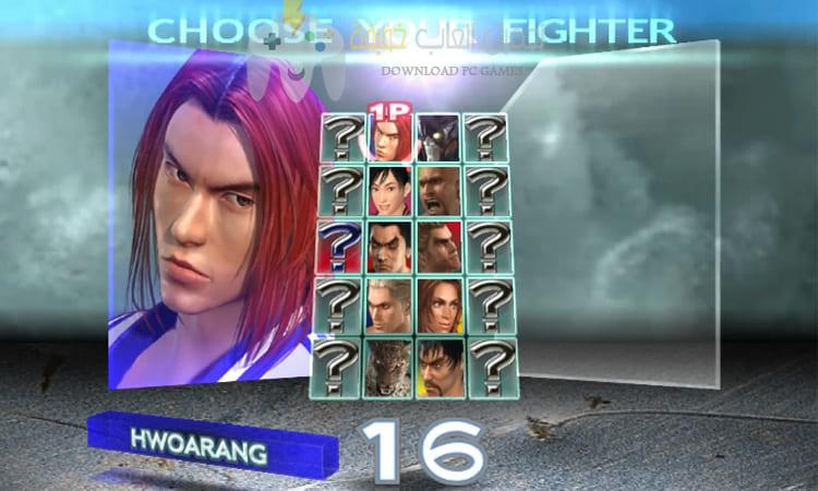 تحميل لعبة تيكن 4 Tekken للكمبيوتر
