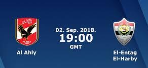 مباشر مشاهدة مباراة الأهلي والانتاج الحربي بث مباشر 02-09-2018 الدوري المصري الممتاز يوتيوب بدون تقطيع