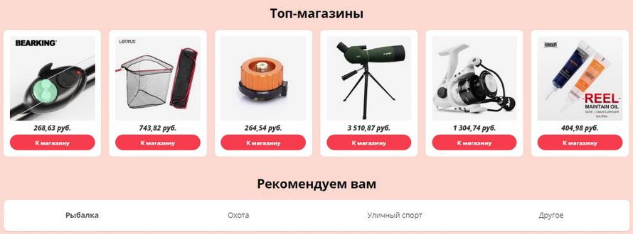 https://clck.ru/R9RyR