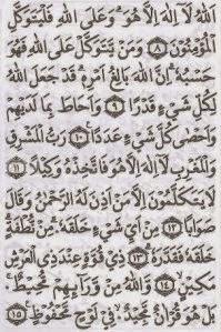 Dahsyatnya Fadhilah Dan Khasiat Ayat 15