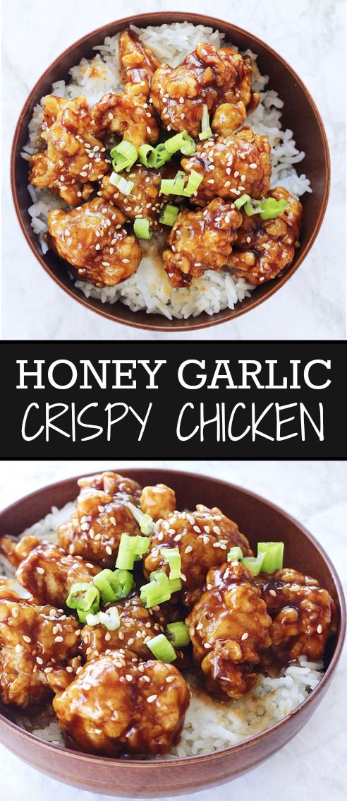 HONEY GARLIC CRISPY FRIED CHICKEN RECIPE #recipes #chineserecipes #food #foodporn #healthy #yummy #instafood #foodie #delicious #dinner #breakfast #dessert #lunch #vegan #cake #eatclean #homemade #diet #healthyfood #cleaneating #foodstagram