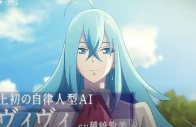 Vivy: Fluorite Eye's Song Episode 1 Subtitle Indonesia