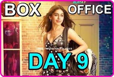 Jawaani-jaaneman-box-office-collection-day-9