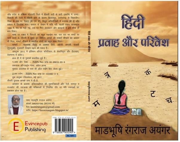MY THIRD BOOK