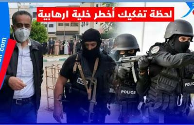 هذه كل التفاصيل تفكيك خلية إرهابية متطرفة وإنقاذ المغرب من حمام دم