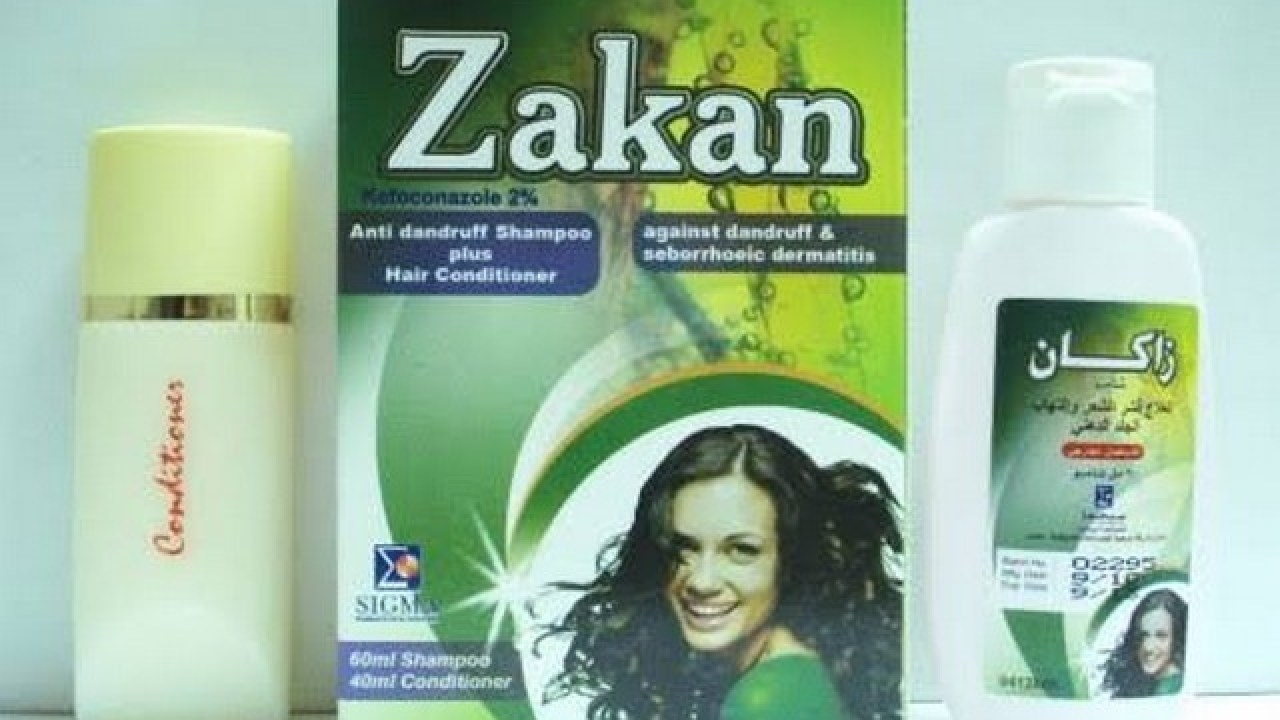 سعر ودواعى إستعمال دواء شامبو زاكان Zakan لعلاج القشرة