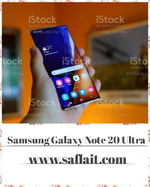 سعر ومواصفات Samsung Galaxy Note 20 الترأ