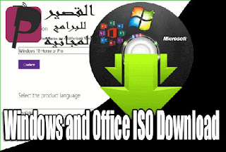 Microsoft Windows and Office ISO Downloader Tool