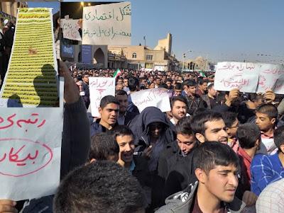احتجاج المواطنين الغاضبين الطافح كيل صبرهم من التضخم والغلاء على روحاني في مدينة يزد   تصاعد الصراعات في رأس الهرم القيادي لنظام الملالي