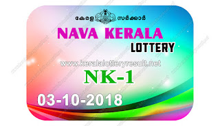 nava kerala lottery nava kerala lottery result nava kerala lottery price nava kerala lottery image nava kerala lottery online nava kerala lottery buy online nava kerala lottery agency nava kerala lottery malayalam nava kerala lottery advertisement nava kerala lottery nk1 result nava kerala lottery agent commission nava kerala lottery bumper nava kerala lottery bumper result nava kerala lottery commission nava kerala lottery draw nava kerala lottery detail nava kerala lottery details in malayalam nava kerala lottery draw result nava kerala lottery first prize nava kerala lottery guessing number nava kerala lottery in malayalam kerala lottery nava kerala nava kerala lottery last date nava kerala lottery mk1 nava kerala lottery n k 1 nava kerala lottery new draw date nava kerala lottery online purchase nava kerala lottery online result nava kerala lottery online registration nava kerala lottery prize nava kerala lottery photos nava kerala lottery prize result nava kerala lottery postponed nava kerala lottery result date nava kerala lottery result nk1 nava kerala lottery structure nava kerala lottery ticket nava kerala lottery today nava kerala lottery today result nava kerala lottery ticket results nava kerala lottery winning numbers nava kerala lottery yesterday result nava kerala lottery 1st prize structure nava kerala lottery 2018 nava kerala lottery 2018 result nava kerala lottery 3/10/18 nava kerala lottery 3/10/18 results