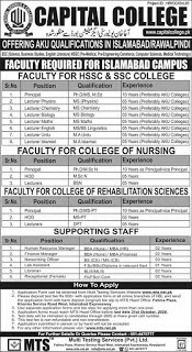 capital-college-jobs
