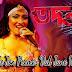Je Jon Premer Vab Jane Na Lyrics - Tadanto | Rituparna Sengupta