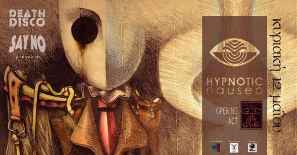 HYPNOTIC NAUSEA: Κυριακή 12 Μαΐου @ Death Disco w/ God In A Cone