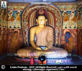 The seated Buddha, Kossinna temple