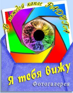 https://solnce-v-vode.blogspot.com/2019/10/fotogalereya-oktyabrya-ya-tebya-vizhu.html