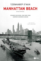 https://www.culture21century.gr/2019/07/manhattan-beach-jennifer-egan-book.html