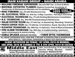 Free recruitment to Isam Kabani Group SaudiArabia