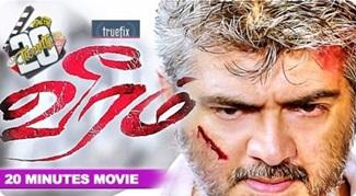 Veeram Movie Clip | Ajith Kumar | Tamannaah