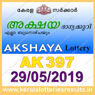 KeralaLotteriesresults.in, akshaya today result: 29-05-2019 Akshaya lottery ak-397, kerala lottery result 29-05-2019, akshaya lottery results, kerala lottery result today akshaya, akshaya lottery result, kerala lottery result akshaya today, kerala lottery akshaya today result, akshaya kerala lottery result, akshaya lottery ak.397 results 29-05-2019, akshaya lottery ak 397, live akshaya lottery ak-397, akshaya lottery, kerala lottery today result akshaya, akshaya lottery (ak-397) 29/05/2019, today akshaya lottery result, akshaya lottery today result, akshaya lottery results today, today kerala lottery result akshaya, kerala lottery results today akshaya 29 05 19, akshaya lottery today, today lottery result akshaya 29-05-19, akshaya lottery result today 29.05.2019, kerala lottery result live, kerala lottery bumper result, kerala lottery result yesterday, kerala lottery result today, kerala online lottery results, kerala lottery draw, kerala lottery results, kerala state lottery today, kerala lottare, kerala lottery result, lottery today, kerala lottery today draw result, kerala lottery online purchase, kerala lottery, kl result,  yesterday lottery results, lotteries results, keralalotteries, kerala lottery, keralalotteryresult, kerala lottery result, kerala lottery result live, kerala lottery today, kerala lottery result today, kerala lottery results today, today kerala lottery result, kerala lottery ticket pictures, kerala samsthana bhagyakuri