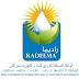 مباراة توظيف 48 منصب بالوكالة المستقلة لتوزيع الماء والكهرباء بمراكش