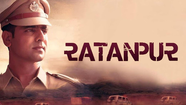 Ratanpur Gujrati Movie Free Download And Watch Online
