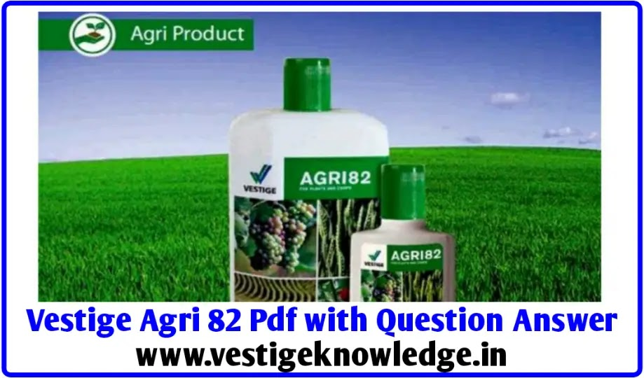 Agri 82 Question Answer