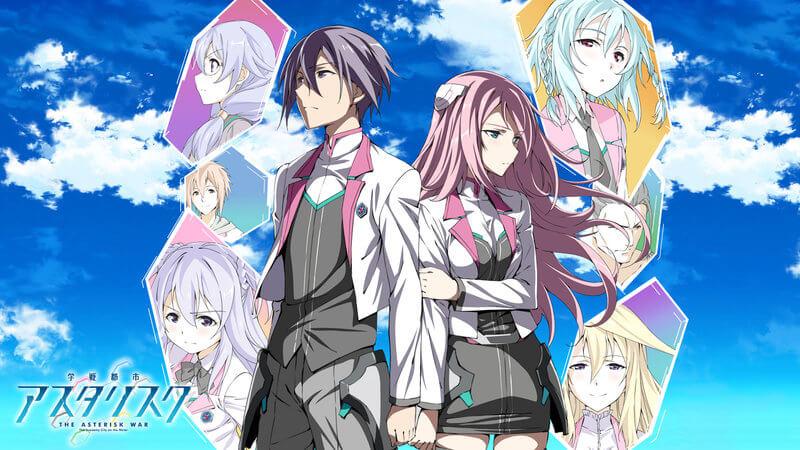 Gakusen Toshi Asterisk [BD] Sub Indo : Episode 1-12 END