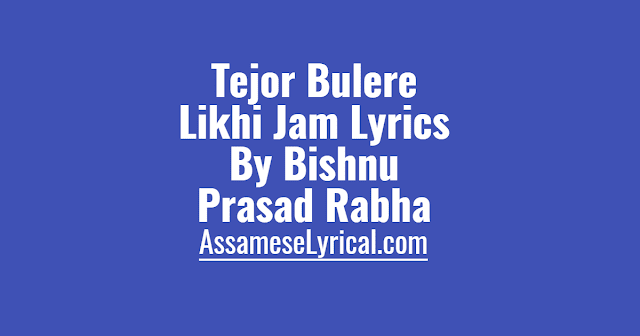 Tejor Bulere Likhi Jam Lyrics
