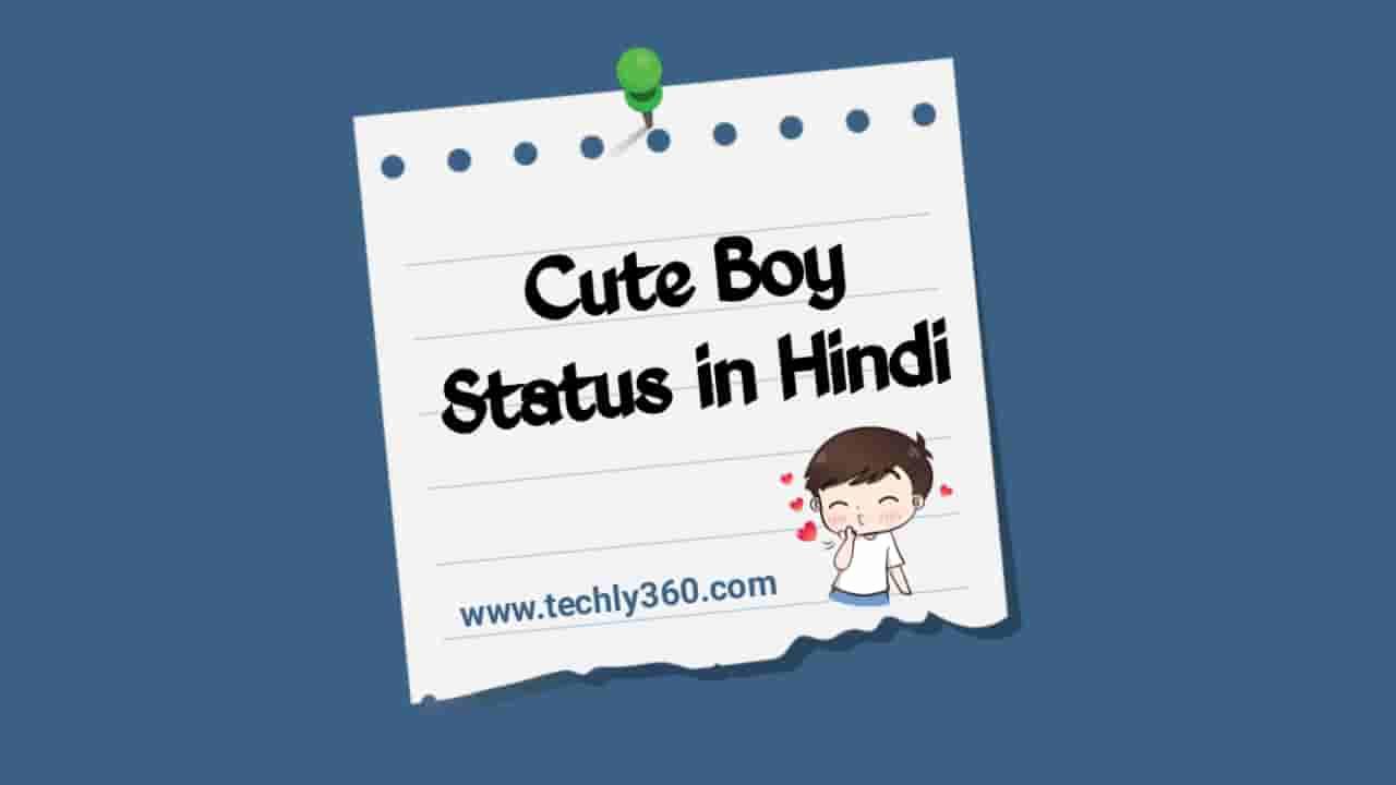 Cute Boy Status in Hind