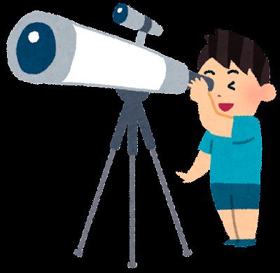 望遠鏡を覗く男の子のイラスト