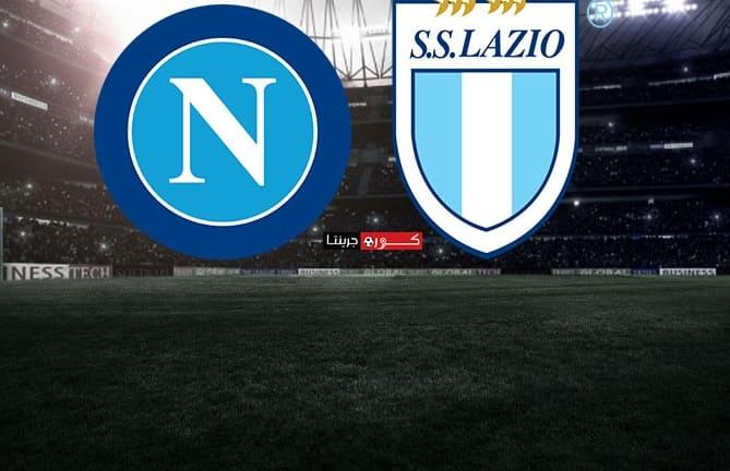 موعد مباراة نابولى ضد لاتسيو فى كأس ايطاليا الثلاثاء 21 يناير 2020 والقنوات الناقلة