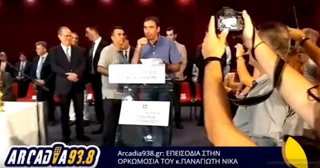 Επεισόδιο στην ορκωμοσία Νίκα, με Περιφερειακό Σύμβουλο της ΑΝΤΑΡΣΥΑ (βίντεο)