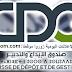 Groupe CDG recrute Gestionnaire des Risques et Guichetier