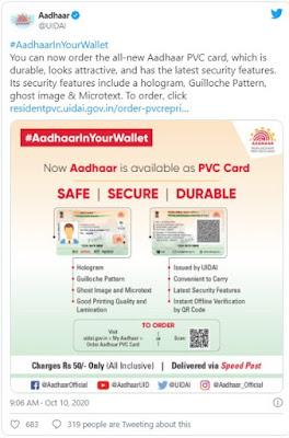 Aadhaar card will look like an ATM card