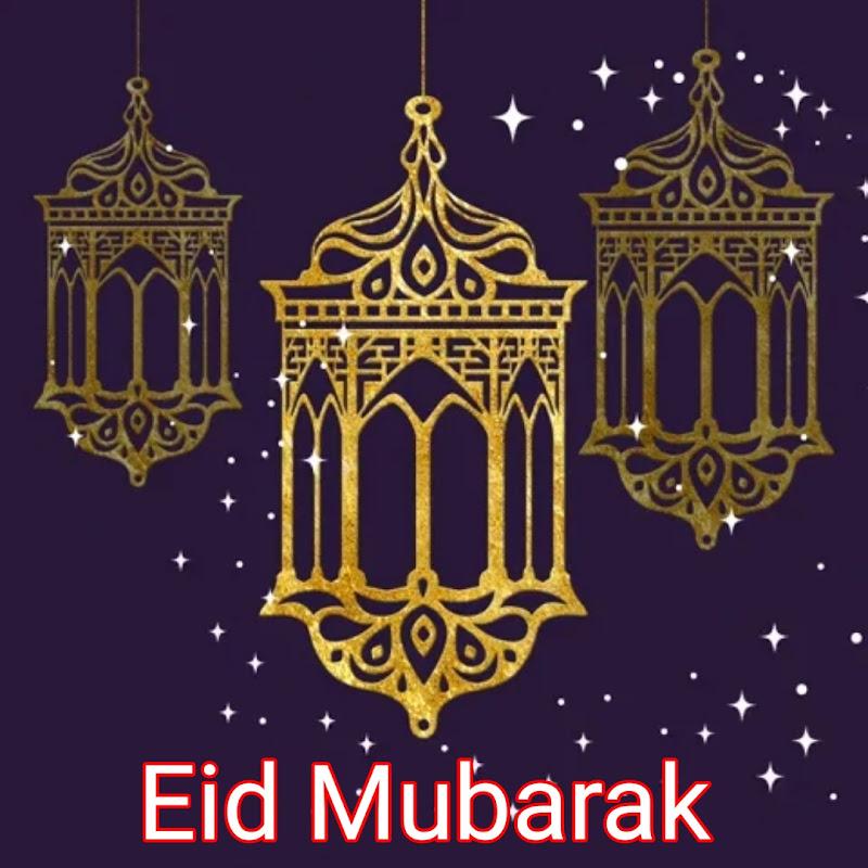HD  Eid Image