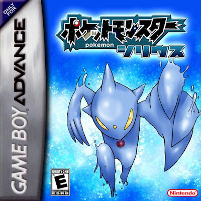 Pokemon Sirius GBA ROM Download