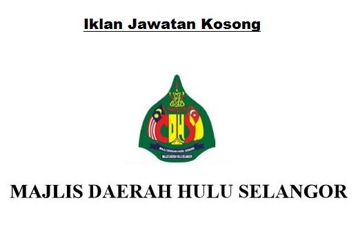 Jawatan Kosong Majlis Daerah Hulu Selangor (MDHS) – Januari 2017
