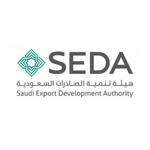 الصادرات السعودية تعلن عن توفر وظائف إدارية شاغرة